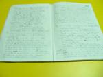 diary-an02.jpg