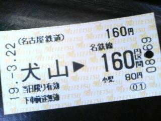 20070322160817.jpg
