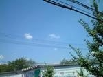 sky-the-long-day.JPG