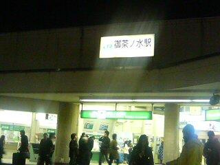 20070111185309.jpg